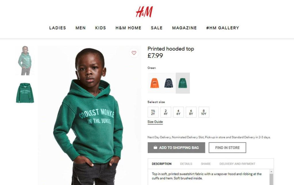 Bad advertising examples — H&M
