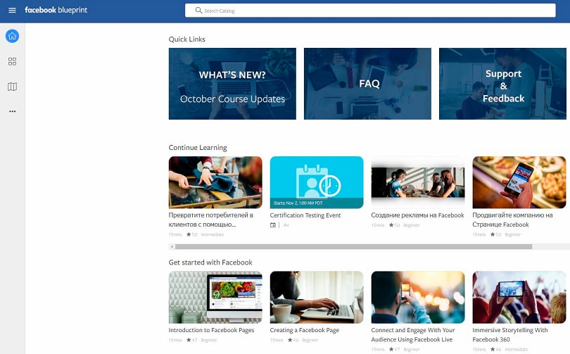 facebook blueprint certification - home method of study